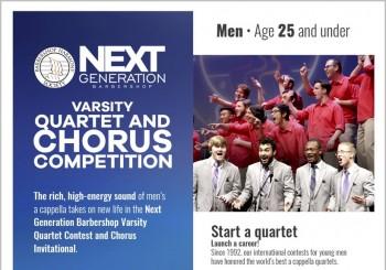 NextGeneration-Varsity_flyer-8.5x11